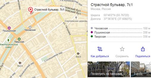 консультация нотариуса Москва